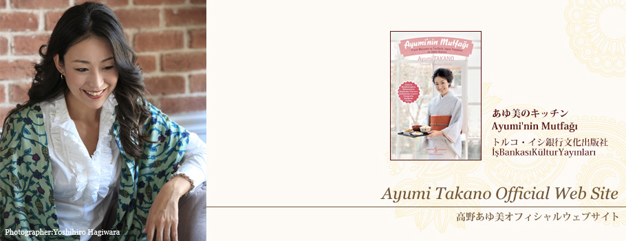 Ayumi Takano Official Website